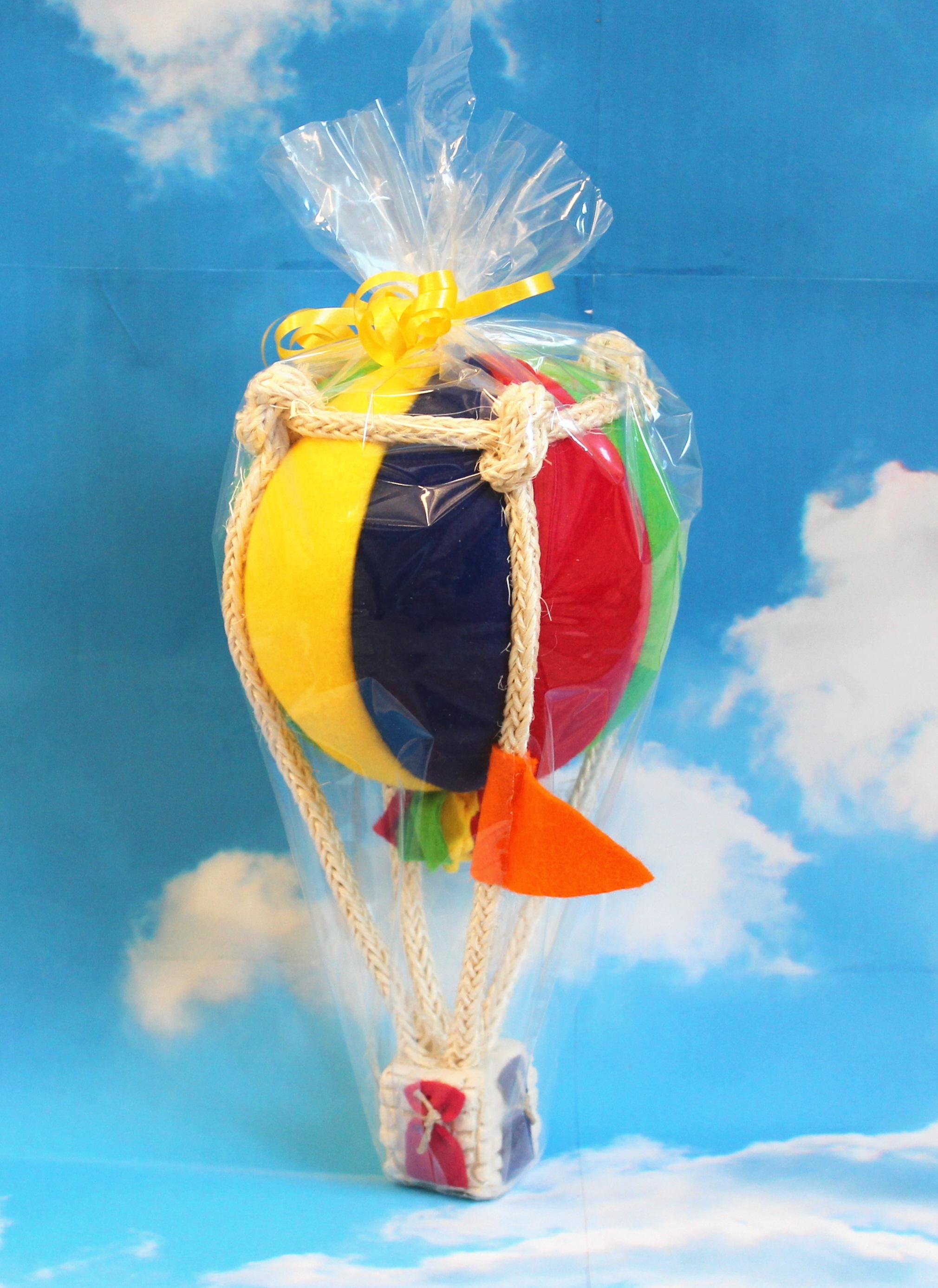 Modellballon kugelförmig mehrfarbig
